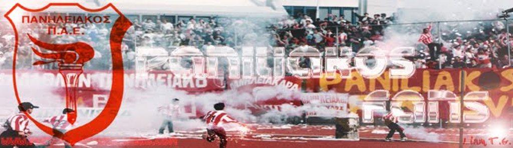 Paniliakos Fans