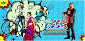 Lavakusa movie wallpapers-thumbnail-3