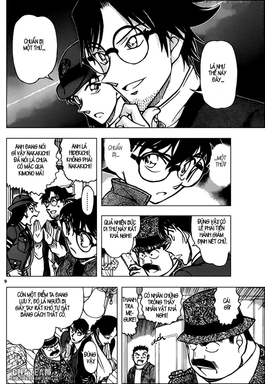Thám Tử Lừng Danh Conan - Chapter 848 - Pic 10