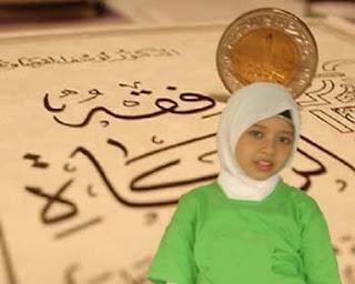 Zakat-Fitrah-Ramadhan