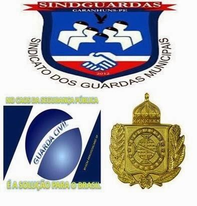 Sindicato dos Guardas Municipais de Garanhuns - PE/SINDGUARDAS