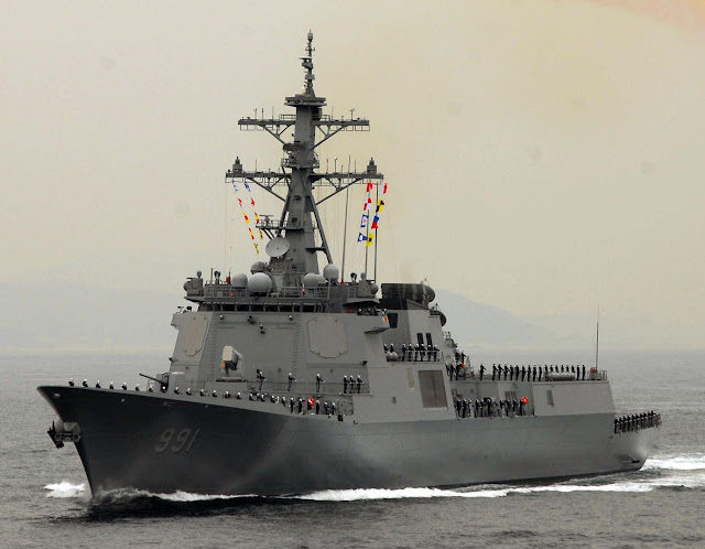 ROKS Sejong the Great (DDG_991)
