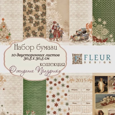 Новая бумага от Fleur Design