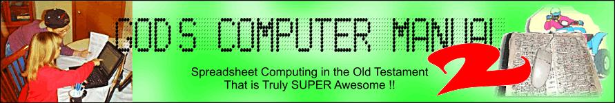 God's Computer Manual 2