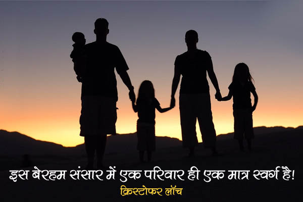 fathers-day-hindi-quotes-suvichar-anmol-vachan-images-wallpapers-photos