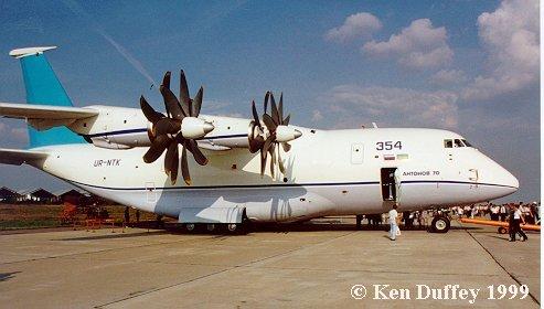 antonov 500 airplane