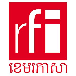 RFI Khmer