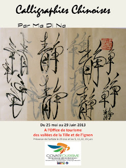 EXPOSITION CALLIGRAPHIQUE  IS SUR TILLE DU 25 MAI AU 28 JUIN.