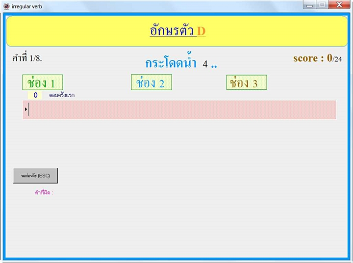 เกมไพ่สามกองเป็นอีกหนึ่งเกมพนันออนไลน์ที่น่าสนใจ (Samgong card game is interesting online betting game) เช่นเดียวกัน