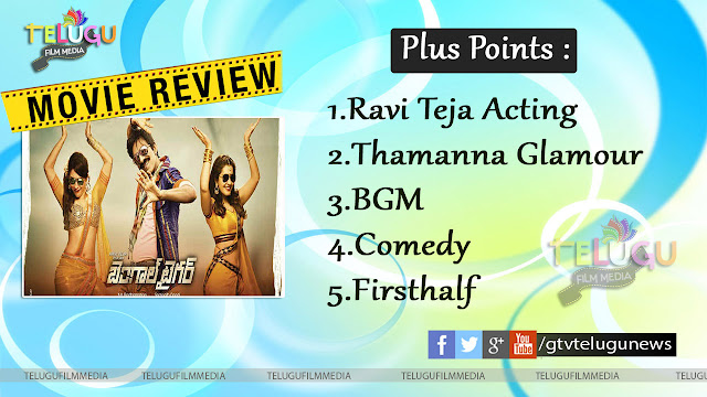 Ravi Teja Bengal Tiger, Minus Poins, Movie Review and Rating, Public Talk, bengal tiger story
