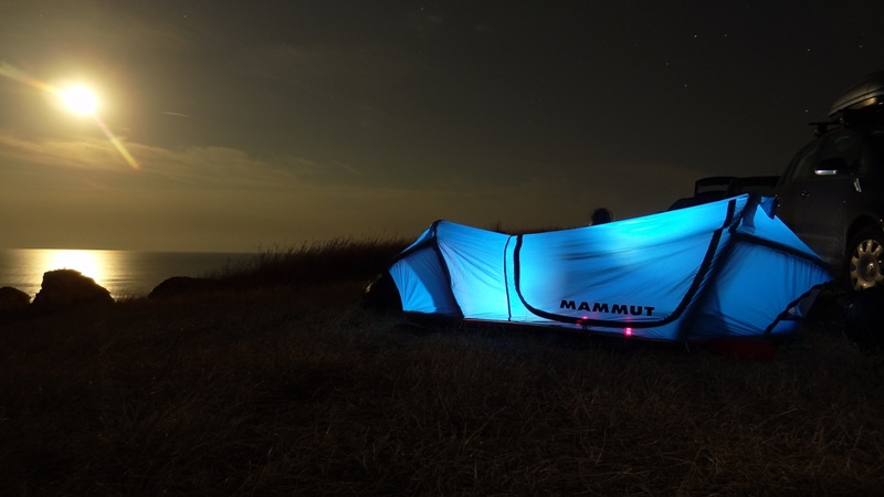 Mammut Tent at Tyulenovo Bulgaria & Mammut Lodge Bivy Tent - First Impression