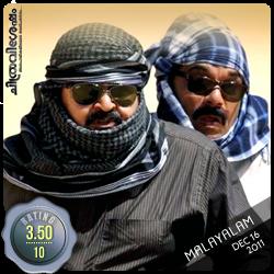 Oru Marubhoomikkadha: A film by Priyadarshan starring Mohanlal, Mukesh, Bhavana, Lakshmi Rai etc. Film Review by Haree for Chithravishesham.