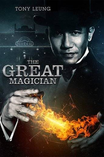 The Great Magician (2011) ταινιες online seires oipeirates greek subs