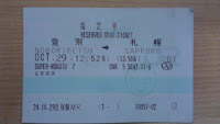 Super Hokuto train ticket from Noboribetsu to Sapporo obtained with the Japanese rail pass