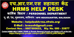 HRMS HELP DESK