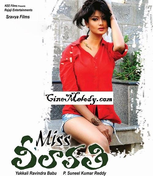 Miss Leelavathi 2015