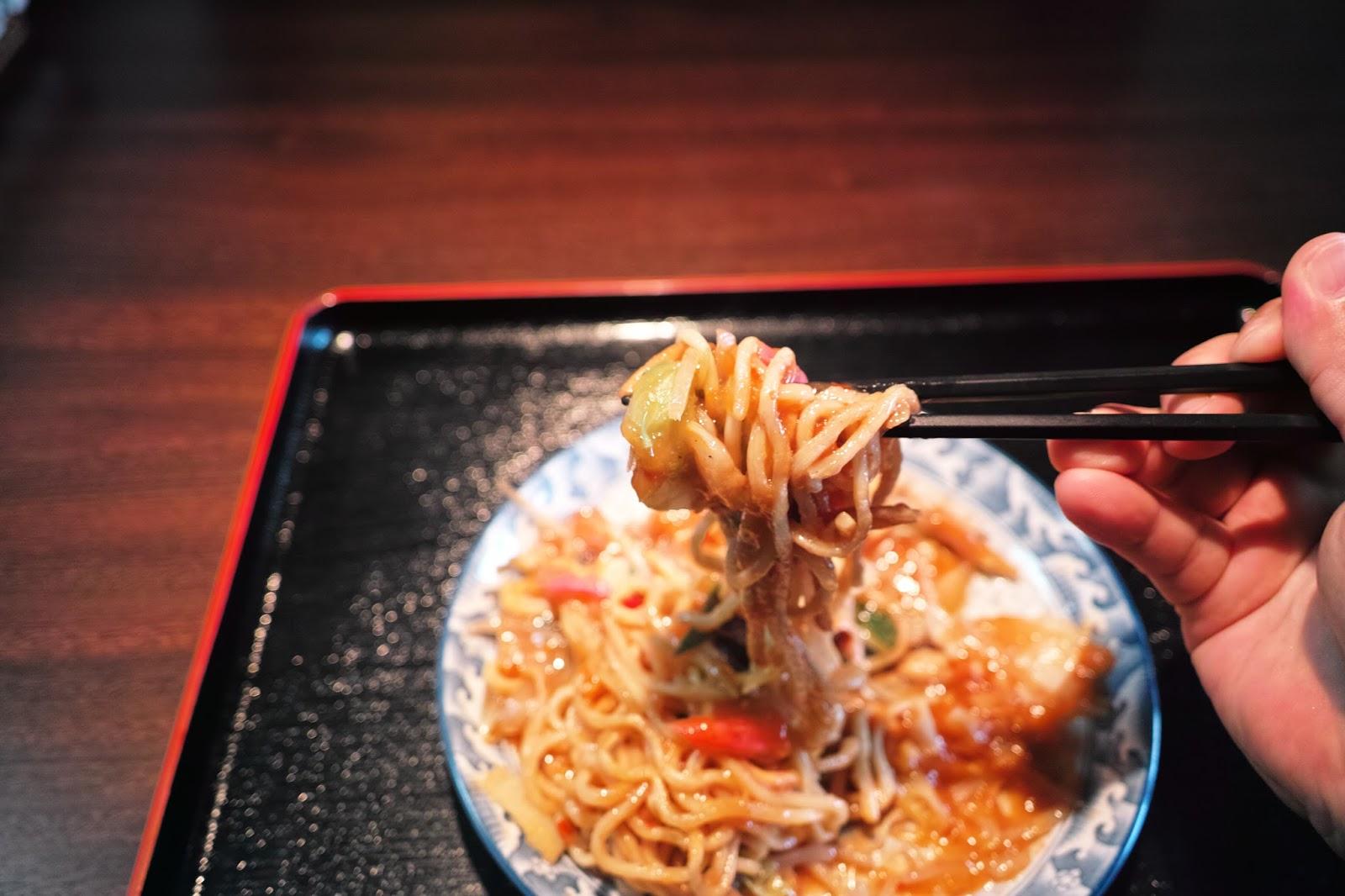 中華菜館 五丈原(ごじょうげん)