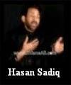 http://www.humaliwalayazadar.com/2014/10/hasan-sadiq-souz-o-salam-marsiya.html