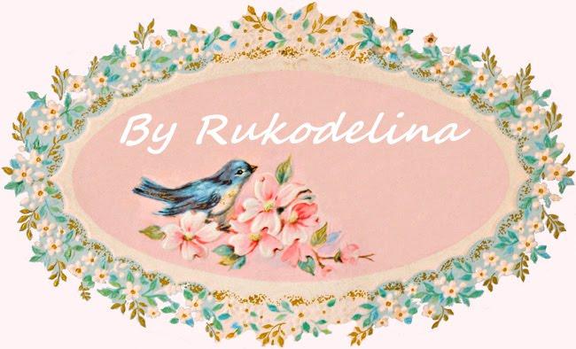 BY RUKODELINA