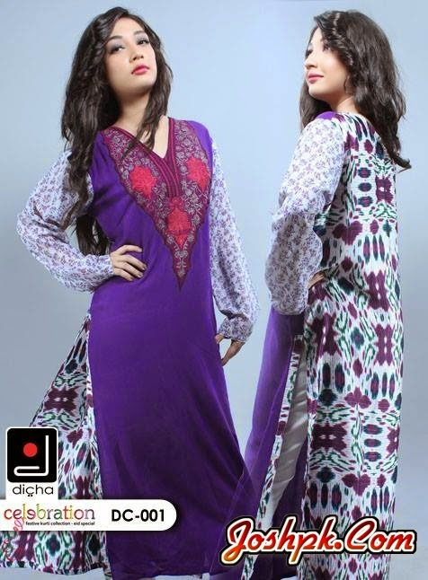 Dicha Stylish Eid Wear Collections 2014 For Women