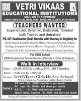 Jobs4Librarians: Vetri Vikaas Educational Institutions