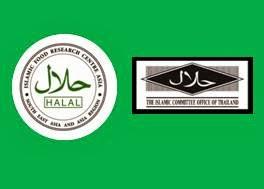 Logo halal pada kemasan