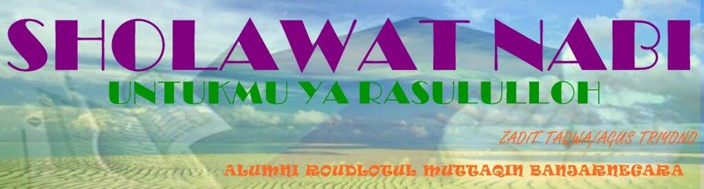 SHOLAWAT NABI