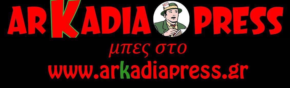 ARKADIAPRESS