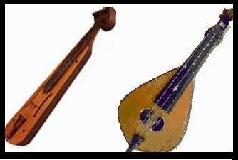 ποντιακής λύρας, τιμή κιθάρα