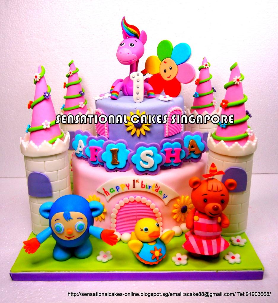 Cake Design Baby Tv : The Sensational Cakes: BABYFIRST TV CASTS CAKE SINGAPORE ...