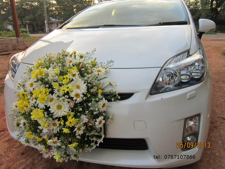 Hybrid Wedding Car Hybrid Wedding Car Sri Lanka