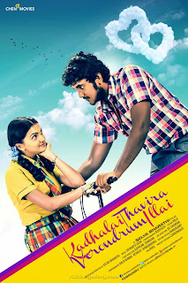 Kadhalai Thavira Verondrum Illai 2014 Tamil Movie Watch Online