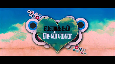Vanakkam Chennai Movie songs Lyrics In English And Tamil