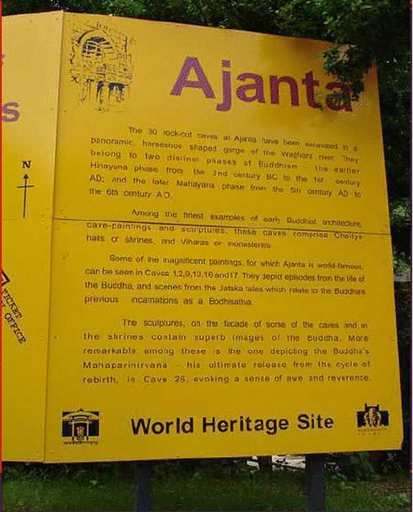 Kota Gua  Ajanta India