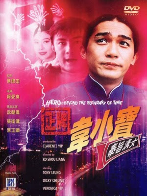 Tân Vi Tiểu Bảo - Hero Beyond the Boundary of Time (1993)