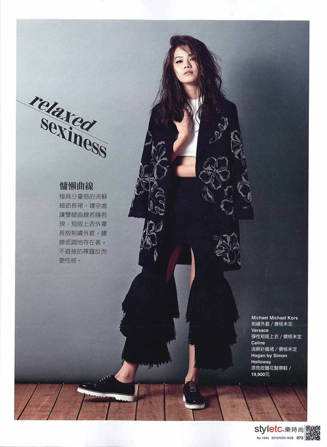 Céline 2015 SS Black Fringed Knit Skirt With High Slits Editorials