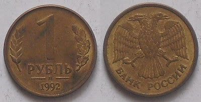 russia 1 rouble 1992