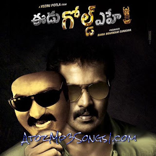 Eedu Gold Ehe Telugu Movie Audio Mp3 Songs Free Download