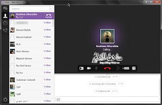 ♣♣ Viber ♣♣ ♣♣,2013 Viber-15.jpg