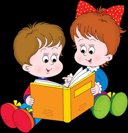 Детский дом, помощь сиротам, где детдом, дети сироты