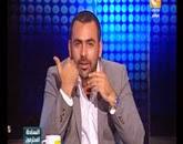 برنامج الساده المحترمون - يوسف الحسينى الثلاثاء 28-10-2014