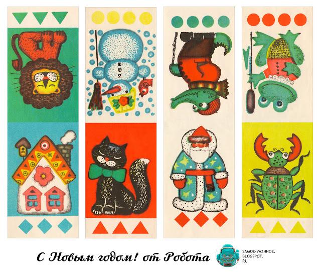 Гирлянда своими руками Советски Новый год СССР