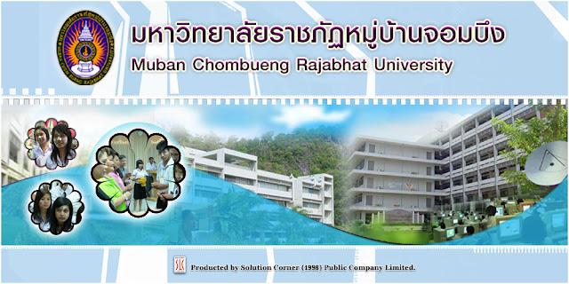 http://4.bp.blogspot.com/-AbaZrLI5BV8/UFXCRlir_LI/AAAAAAAAASU/gSrhUShQ8Ho/s1600/logo_main.jpg