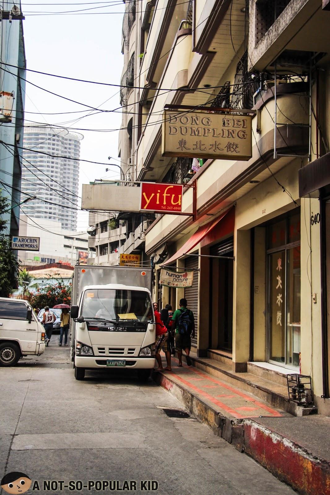 Dong Bei Dumplings in Yuchengco Street of Binondo, Manila