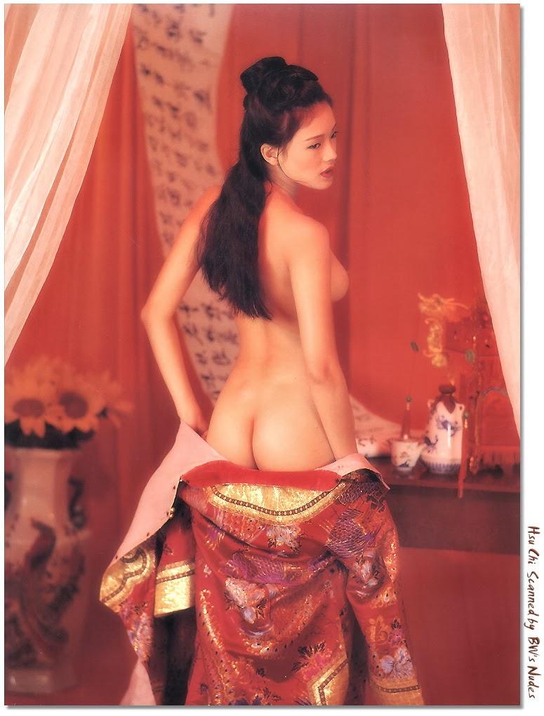 Shu Qi Ass 84