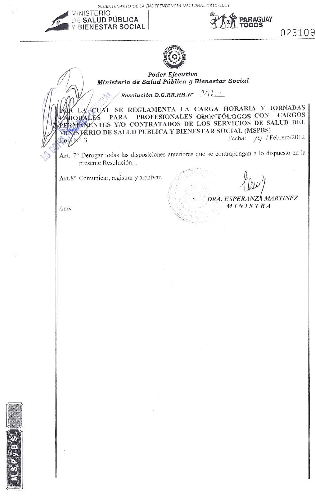 bs en 795 2012 pdf