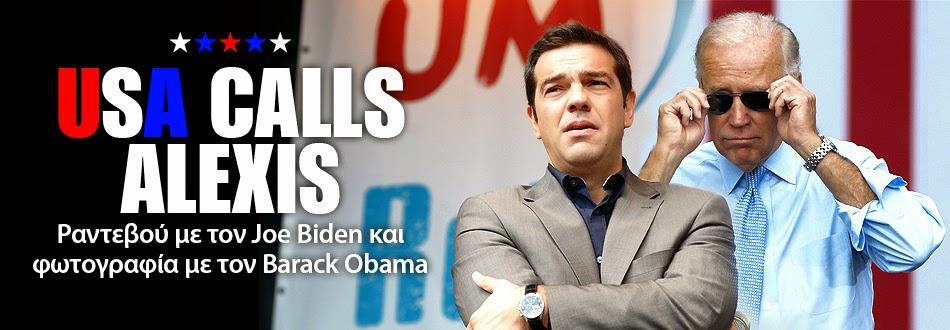 Κωλοτούμπα και στην γεωστρατηγική στροφή της χώρας. O Μr Tsipras ως βαθύς αμερικανοφιλόσοφος που είναι, αρνείται βοήθεια από την Ρωσία.