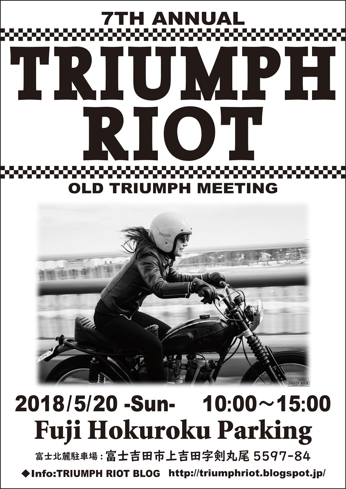 TRIUMPH RIOT 7th Photo