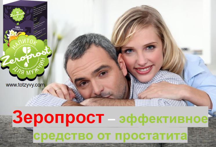 ЙОДОМАРИН ДЛЯ ПОХУДЕНИЯ- otzyvypro