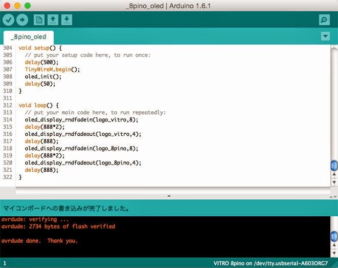 IDE Arduino 1.6.1